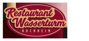 Wasserturm Hochheim